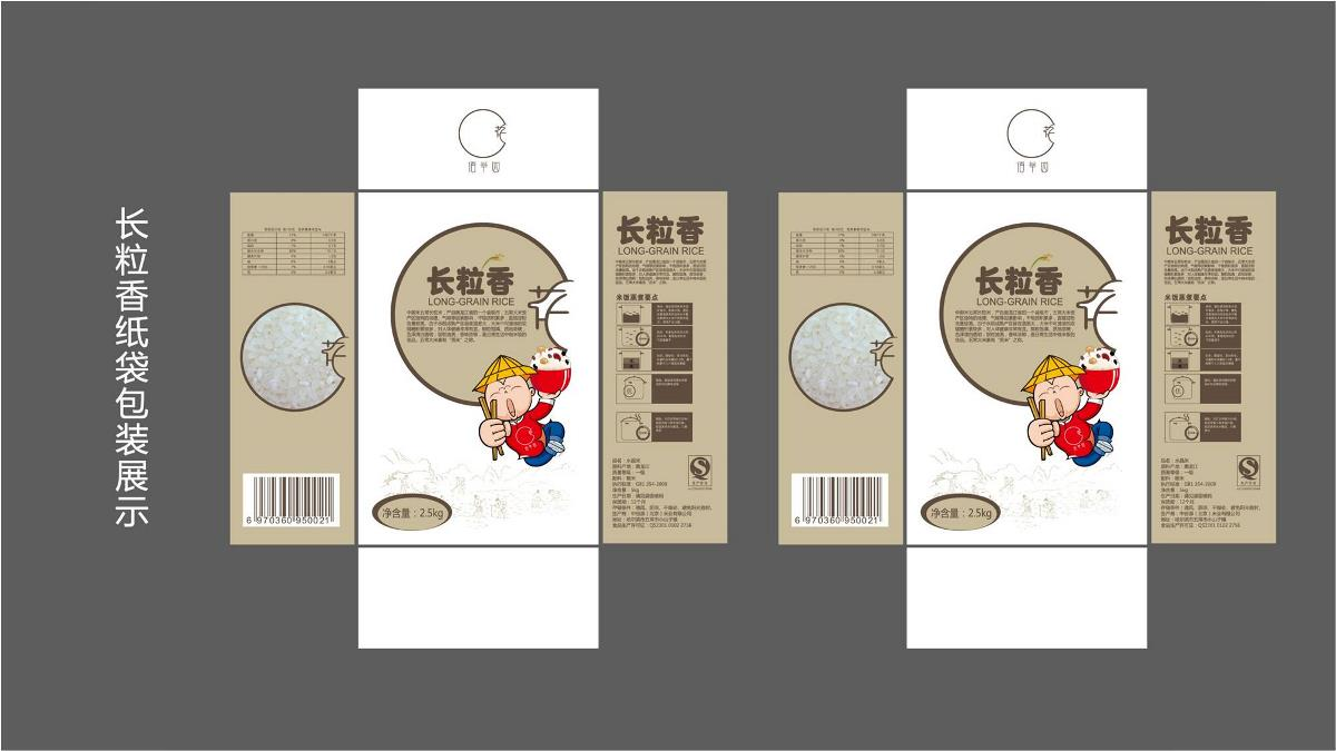 百莘园米业包装设计(客户案例)
