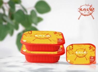 爱鸭品牌_火锅熟食包装设计(黄版)