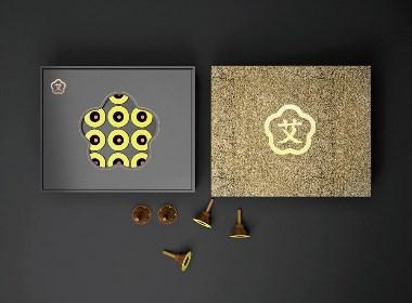 艾艾貼品牌包裝設計-深圳前意識設計