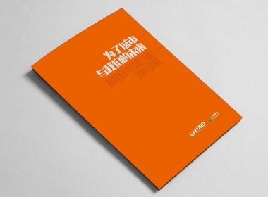 江南URD-成都房地产招商手册设计-万城文化品牌设计
