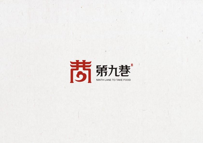 伍晓东部分标志设计作品