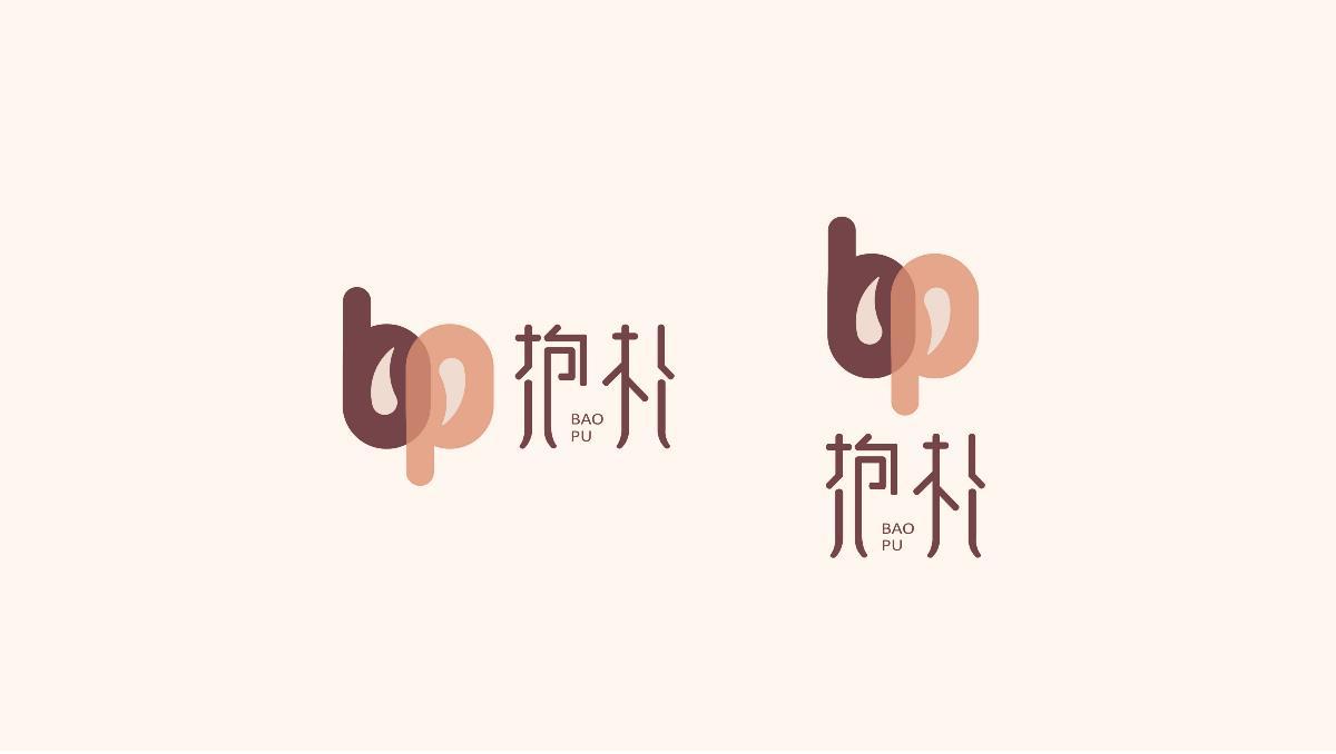 步道设计机构,贵阳VI设计