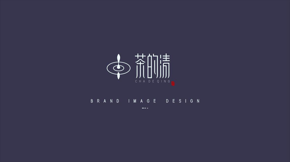 化妆品VI设计logo设计字体设计泰国shma景观设计