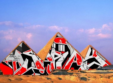 时尚金字塔