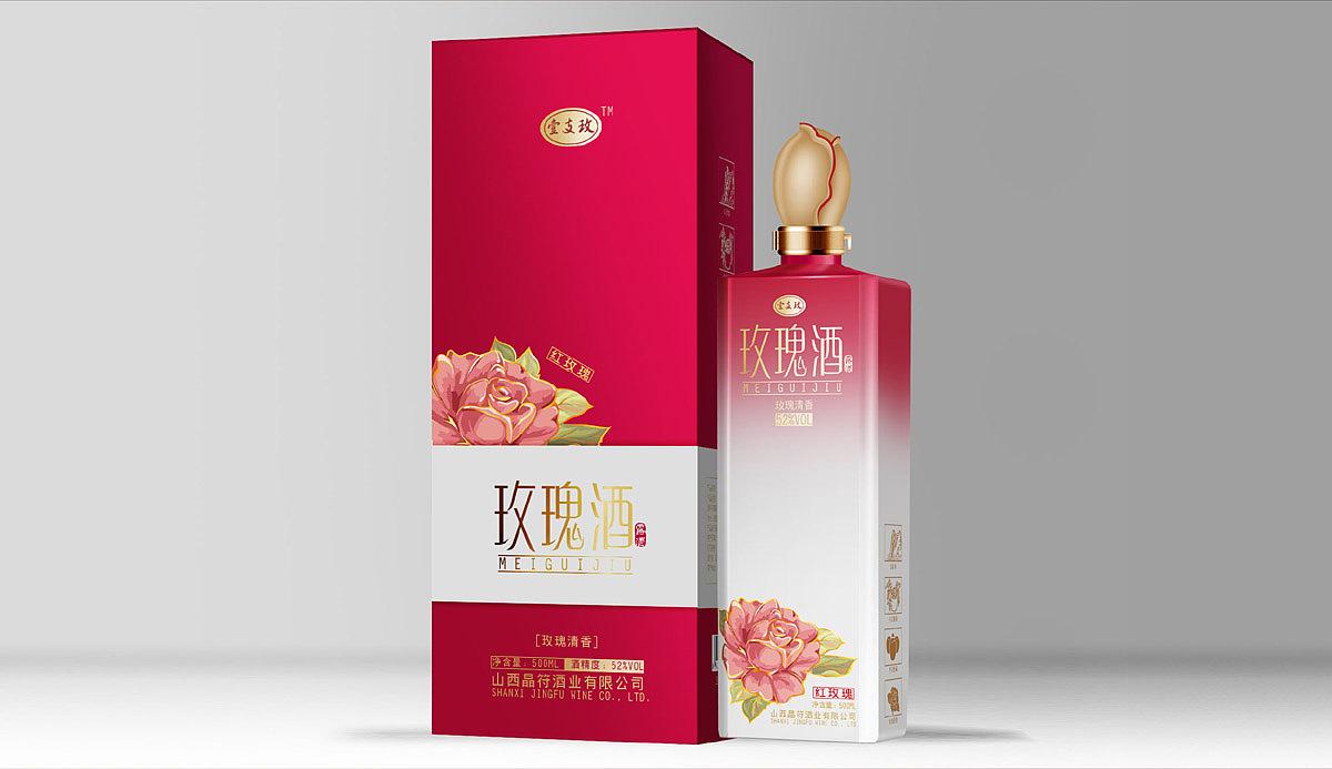 玫瑰酒酒包装设计