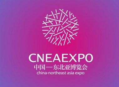 东北亚博览会logo设计