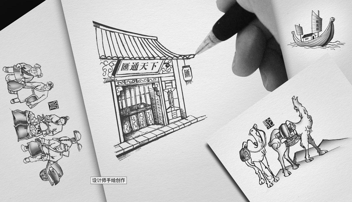 汾酒集团-商酒