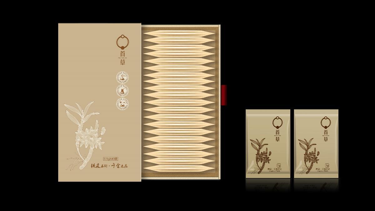 贵州包装设计,贵阳VI设计,步道设计机构