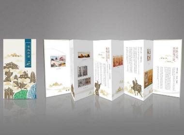 丝绸之路画册设计