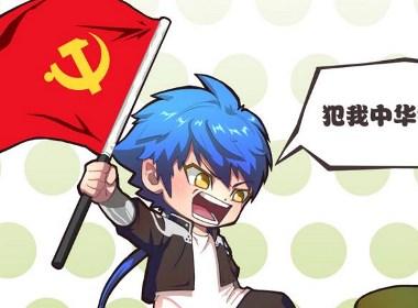 雪鹰领主日本法西斯投降贺图壁纸 1280X960