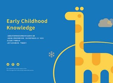 Bonsai 儿童早教中心