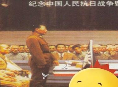 小黄鸡高登日本投降壁纸 1366X768