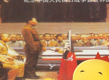 小黄鸡高登日本投降壁纸 1600X1200