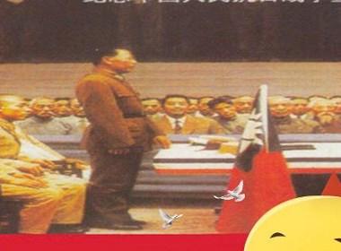 小黄鸡高登日本投降壁纸 1920X1080