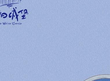 温馨夜晚(1080x1920)