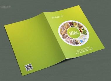 鲜蔬汇品牌画册设计