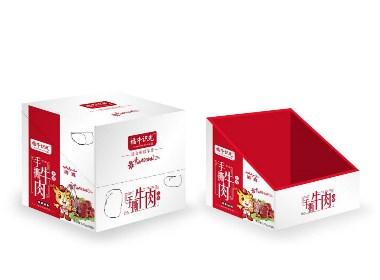 福牛识光盒子包装