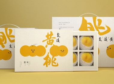 黄桃包装设计