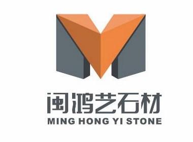 闽鸿艺石材-成都logo设计-vi设计-万城文化