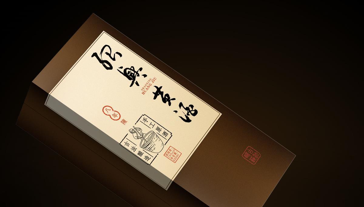 花雕酒包装设计——灵犊设计LINGDU