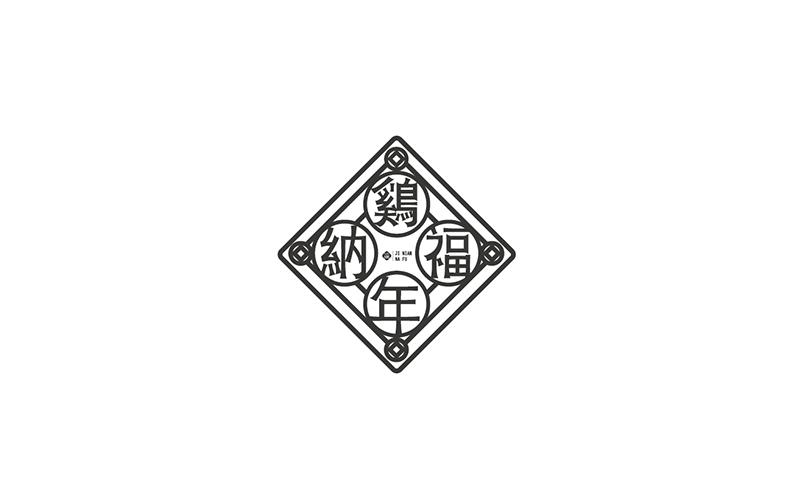 WAH NO.7 丨字体设计