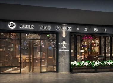 晓咖啡厅原创设计——古兰装饰|成都专业特色咖啡馆设计