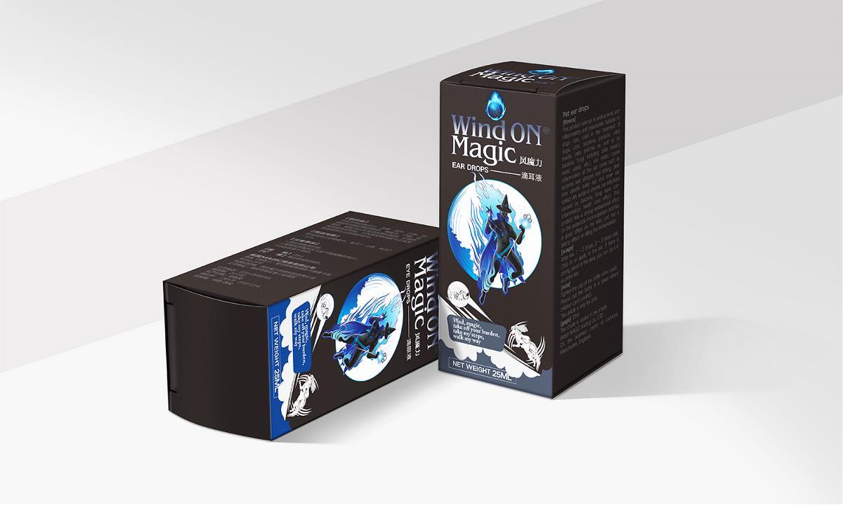 宠物药品包装设计西安厚启品牌包装设计