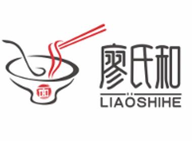 北京廖氏和重庆小面-餐饮logo/vi设计-万城文化