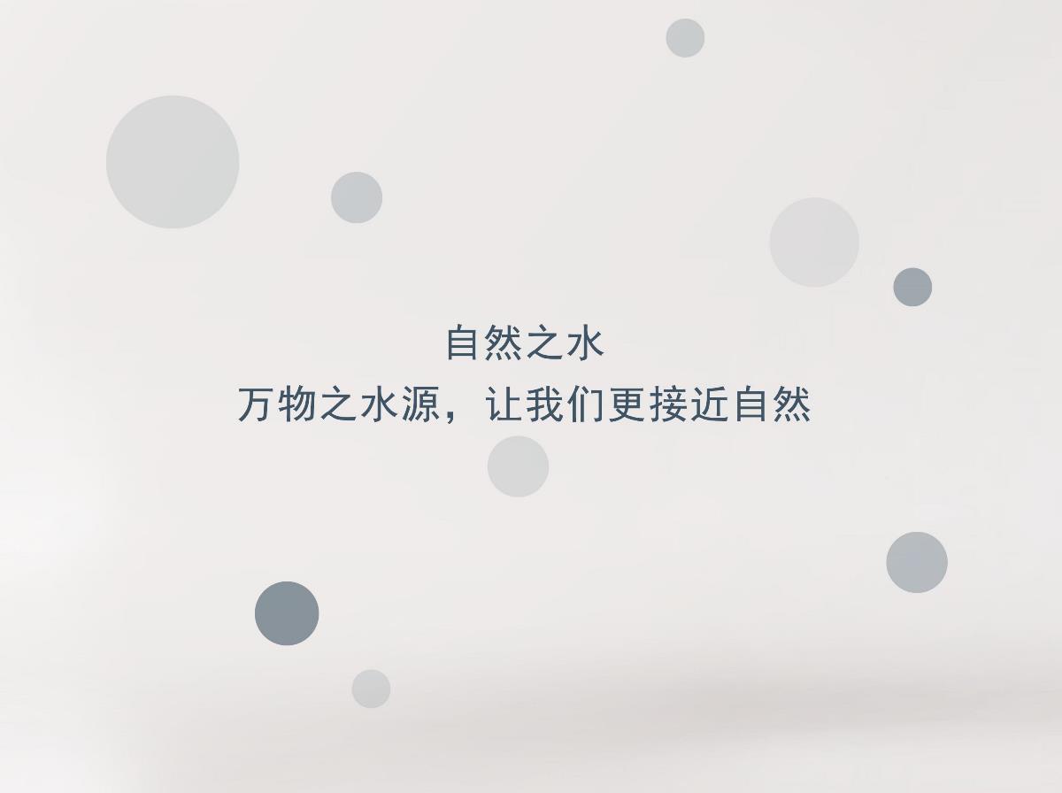 水生相_水包装_水_矿泉水