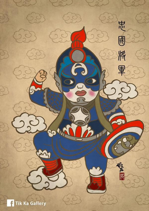 香港绘师用国剧风重新诠释复仇者联盟