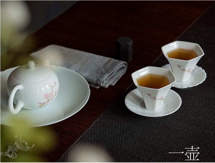 点一杯阳光茶
