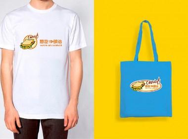 想吃三明治品牌logo 设计