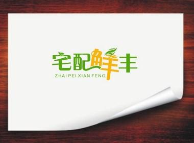 宅配鲜丰 外送 logo