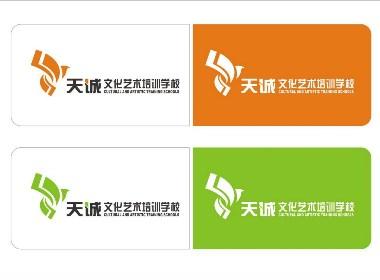 天诚教育培训logo