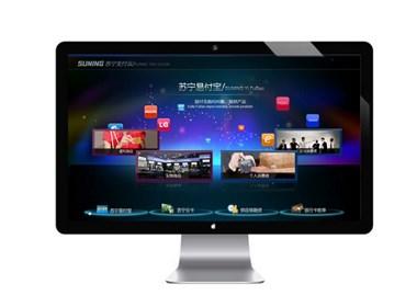 苏宁展厅互动多媒体网络平台搭建