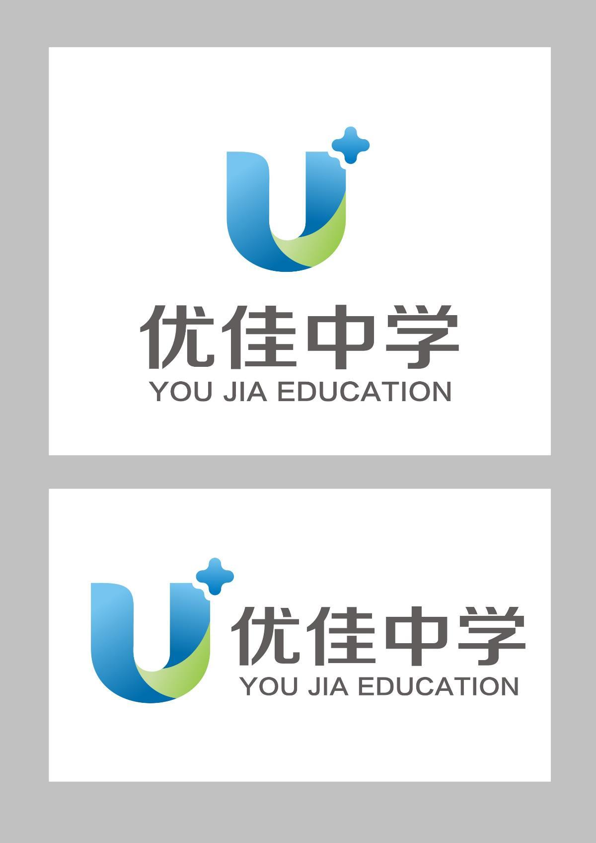 康大——优优少儿班 logo,优佳中学班