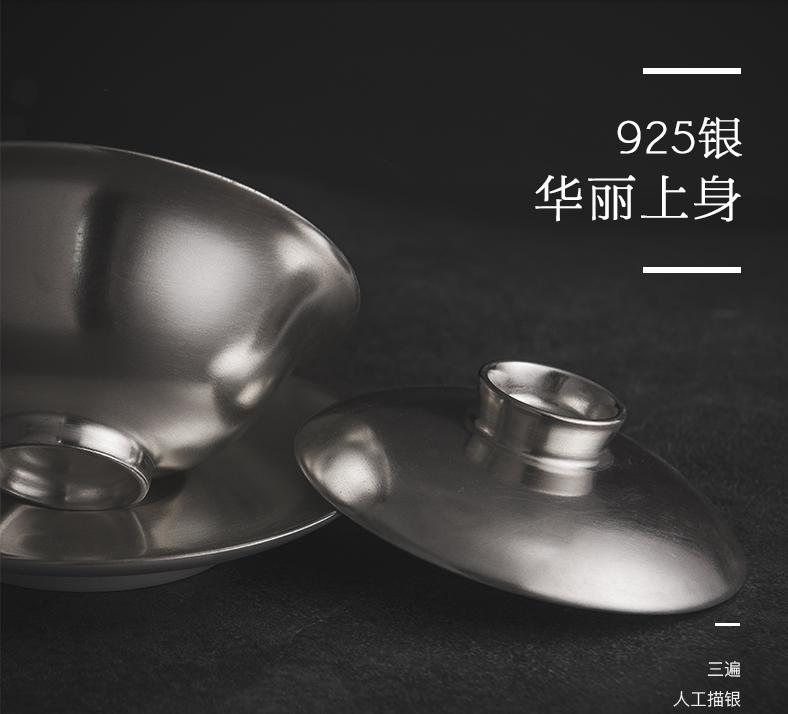 弄子里.景德镇全手工陶瓷描银功夫茶具