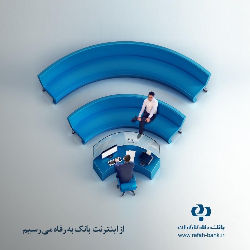 Refah Bank金融银行平面广告