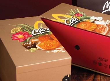 2017越南麦当劳月饼包装设计