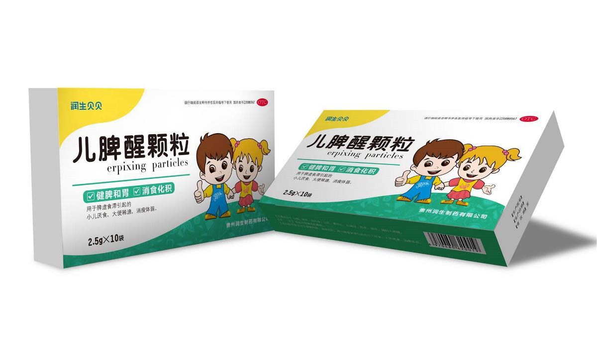 贵州包装设计,贵阳包装设计,贵阳药品包装设计,步道设计机构