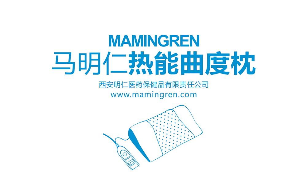 马明仁膏药 产品包装设计
