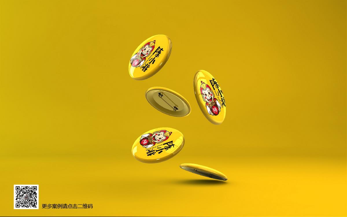 陈小将品牌-香菇酱系列包装全案设计(已商用)