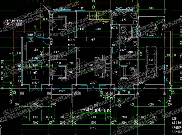 造价30万左右二层农村自建房设计图