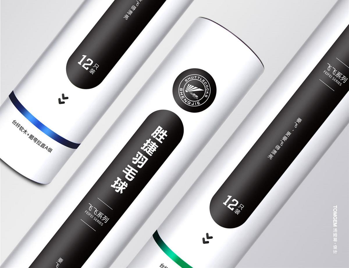 羽毛球/快消品/体育用品包装设计----汤姆葛品牌设计