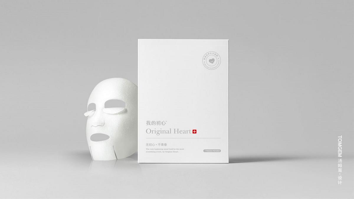 北欧风格面膜包装设计/极简约风格/化妆品包装设计