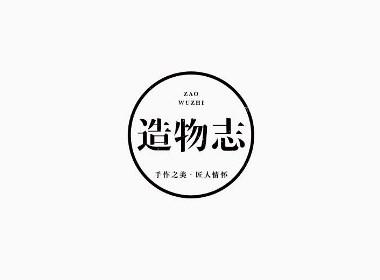 字体、logo