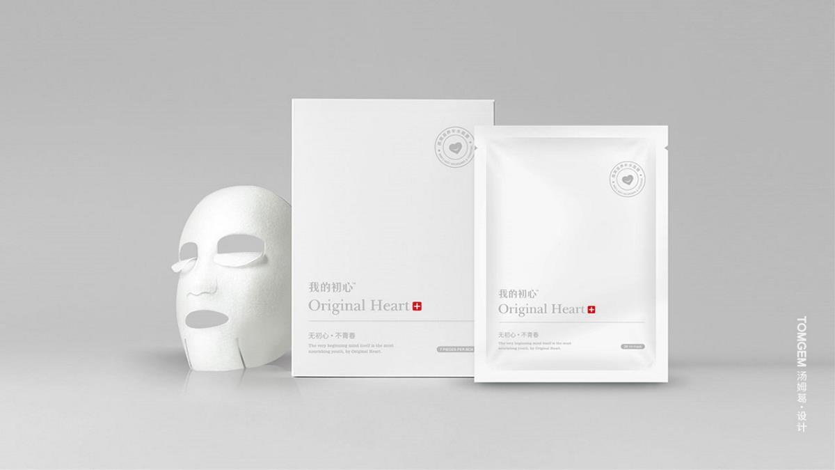 北欧风格面膜包装设计/极简约风格/化妆品包装设计----汤姆葛品牌设计