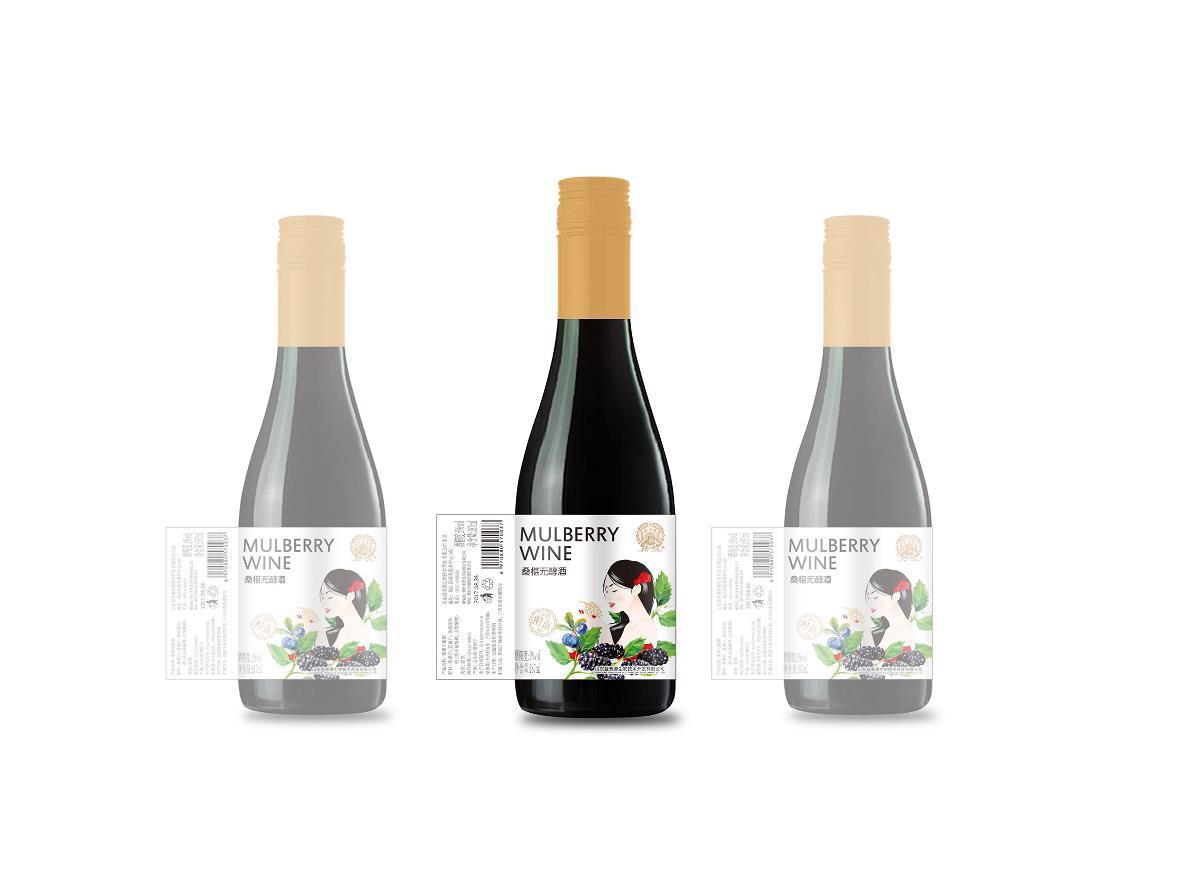 桑椹果酒设计