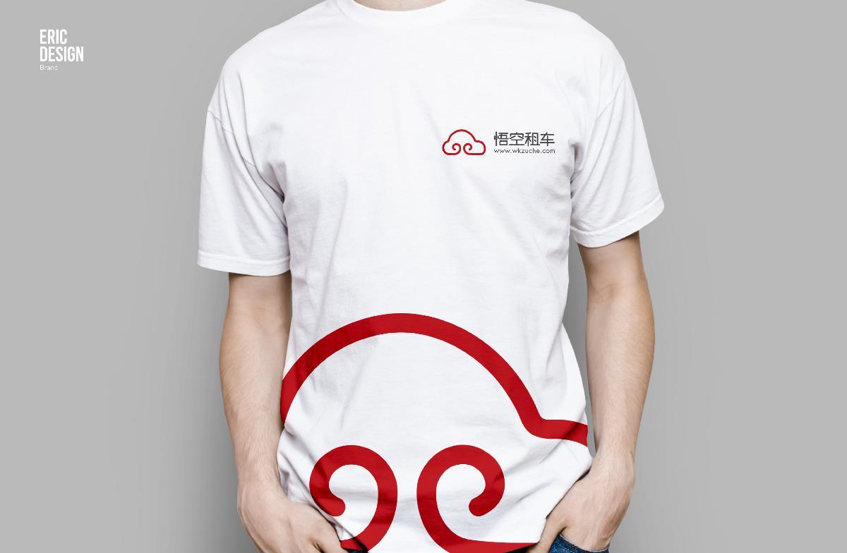 悟空租车品牌标志形象设计及VI设计