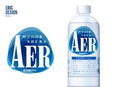阿尔山矿泉水-AER矿泉水包装设计